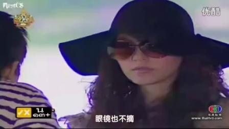 [FirstCS][泰剧][酸辣情人颂][EP01][泰语中字]
