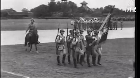 位於成都的中央陸軍軍官學校的刺槍教練 ,以及民國三十一由四川省主席張群所主持的國慶