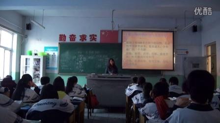 万全县第一初级中学生物杨爱红七年级节肢动物2