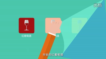 一分钟动画入门葡萄酒 | 狐说葡萄酒