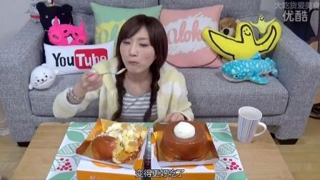 【大吃货爱美食】木下佑哗养不起系列之2个奢华焦糖戚风蛋糕篇~ 151222