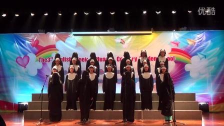 英语剧《修女也疯狂》—华碧中学七年级博雅6班全体同学