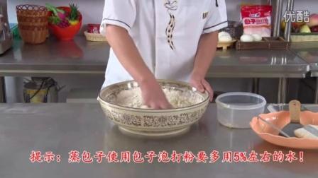 包子猪肉萝卜馅包子的做法
