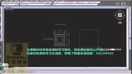 autocad教程 cad室内  cad制图初学入门 cad平面图 CAD桌子的绘制