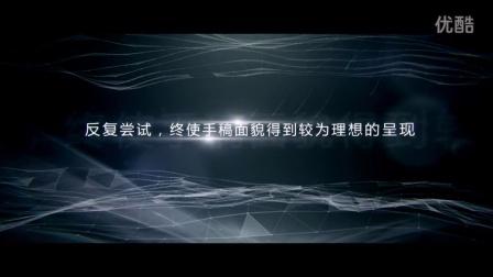 方志敏第四段视频