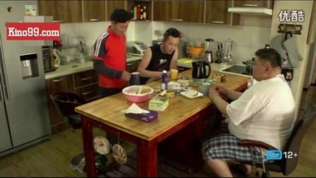蒙古电视剧 - Ih hotiin zaluus 32