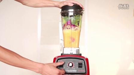 汉美顿静音破壁料理机沙冰榨汁机现磨豆浆机商用制作各种美食最佳方法!
