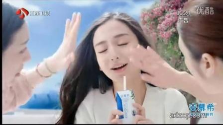 Angelababy安慕希酸奶高清广告