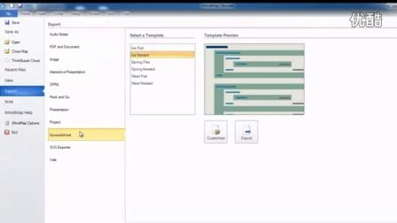 iMindMap 6 使用教程 - 28 - 导出选项 Export Options