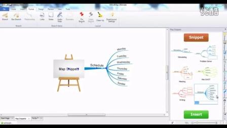 iMindMap 6 使用教程 - 17 - 导图片段 Map Snippets