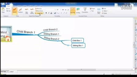 iMindMap 6 使用教程 - 16 - 快速绘图 Speed Mind Mapping