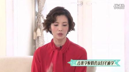 【宝塚☆STAR TALK】壮一帆#4 壮一帆の実家はタカラジェンヌ憩いの場!?