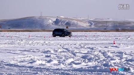 冰上圆舞曲  海拉尔试驾长安马自达全新CX-5