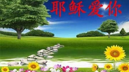 圣经故事【08始祖堕落后的生活】_标清