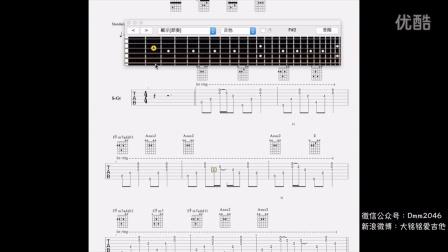 大铭铭吉他教室《稻香》吉他教程 周杰伦