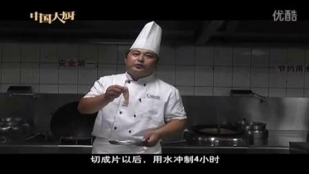 中国大厨之济南舜泉楼_标清