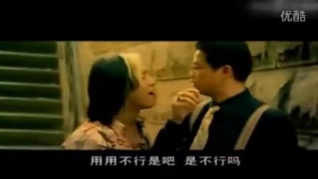 电影精选丨黄渤不愧大陆喜剧影帝,爆笑片段