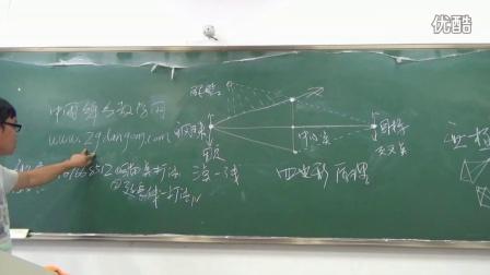 无极弹弓斜握打法瞄估打理论教学视频