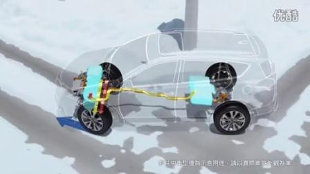 全景展示:丰田 Toyota _ E-Four 电子式四轮传动系统