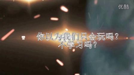 广东机电职业技术学院移动通信1520班会G6 203宿舍视频