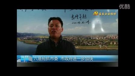 """湖南洪江市安江镇党委书记描绘大安江""""十三五""""规划建设蓝图"""