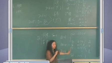 第22讲 第八章 时序逻辑电路(5)