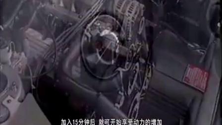 燃油系统免拆清洗-1