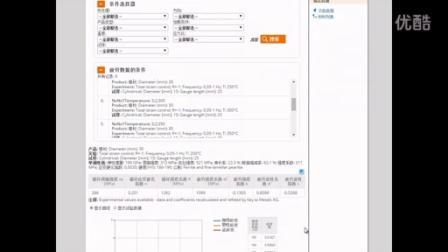 eXporter向导1-在CAE格式导出数据