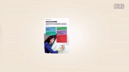 2016Kaplan国际英语手册免费下载