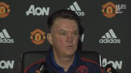 Louis van Gaal pre-match press conference 23-12-15