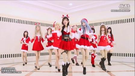 爱丽丝伪娘团 圣诞santa女郎 火热大秀美腿 翻跳少女时代圣诞名曲DIAMOND 多