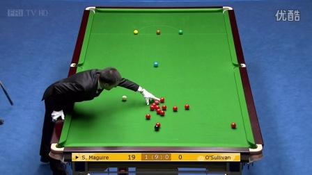 FRI.TV - 2012斯诺克中国公开赛四分之一决赛 奥沙利