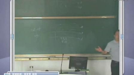 15.传感器与检测技术