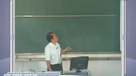 11.传感器与检测技术