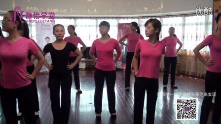 静怡学堂少女形体训练宣传片 青少年形体纠正 礼仪培训