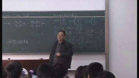 23.线性代数与空间解析几何