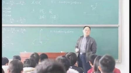 15.线性代数与空间解析几何