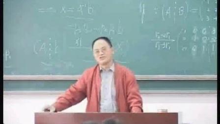 08.线性代数与空间解析几何