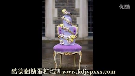 杭州翻糖蛋糕培训-翻糖蛋糕培训-杭州酷德翻糖蛋糕培训学校1