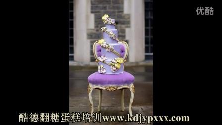 杭州翻糖蛋糕培训-翻糖蛋糕培训-杭州酷德翻糖蛋糕培训学校