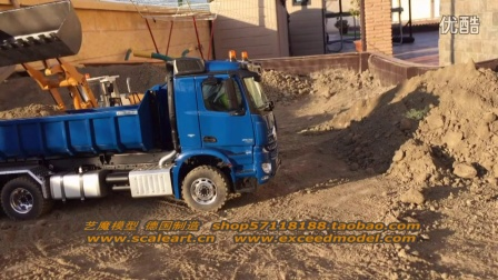 Mercedes Benz Arocs ScaleArt 6x6 Loader To Trommel