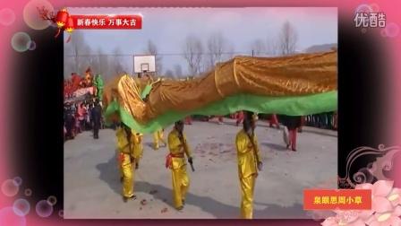 河湟社火:上新庄镇窑弯、窑滩两村社火队表演_201512171356