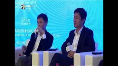 视频:演讲马云乌镇世界互联网大会高峰对话_
