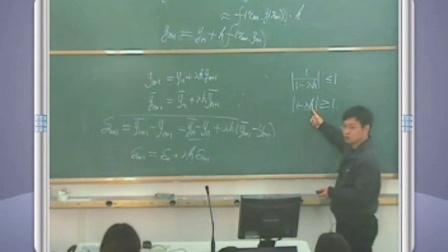 04.微分方程数值解