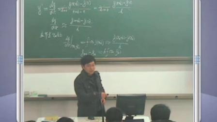 01.微分方程数值解