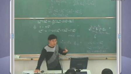 06.微分方程数值解