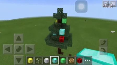 我的世界手机版教程坑爹菌 怎么做圣诞树 MC小课堂圣诞特辑 圣诞树教程 minecraftpe 怎么玩我的世界 坑爹的事实坑爹君游戏实况解说