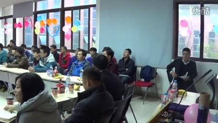 昆山市润拓职业培训学校2016迎新晚会节目即将开始