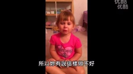 写真 小女孩被抓包玩指甲油可爱狡辩反应