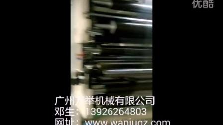 无溶剂复膜机专用水温机